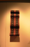 Ikat (2005) digital print on paper